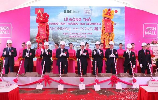 Khởi công xây dựng Trung tâm thương mại AEON Mall Hà Đông tại Dương Nội